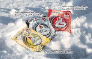 Ловим щуку зимой на блесны и балансиры - топ рейтинг лучших, уловистых блесен и балансиров
