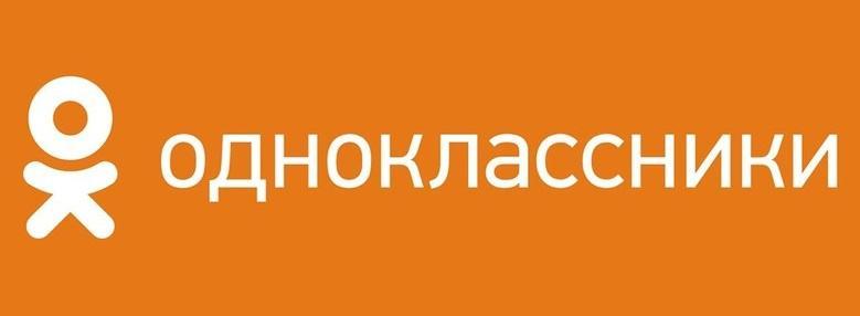 Баннер Ок.ру
