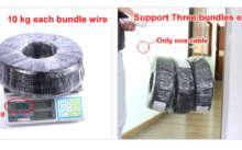 Прочность шнура кабеля - 30 кг