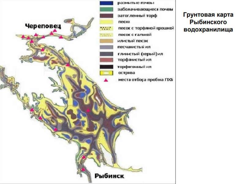 Грунтовая карта Рыбинского водохранилища