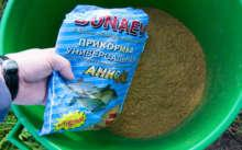 Дунаев прикормка с анисом