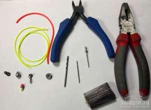 Инструменты для кивка щербакова своими руками