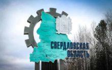 Прогноз клева рыбы в Свердловской области на завтра, 5 дней, неделю