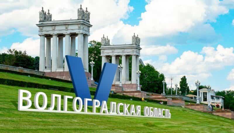 Прогноз клева в Волгоградской области и Волгограде на завтра и 5 дней